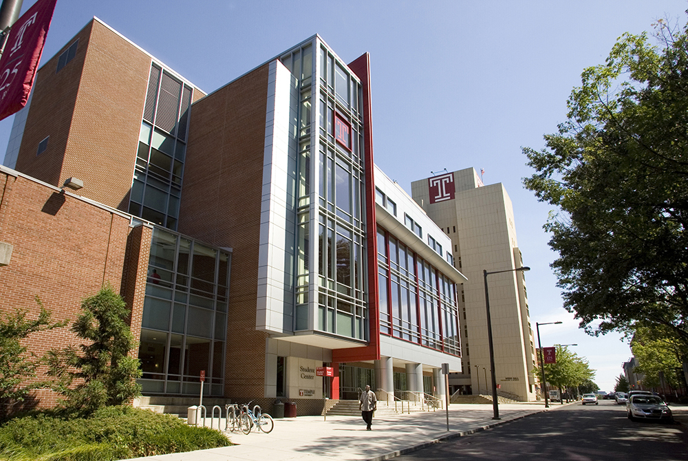 Photo of the Student Center